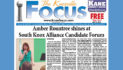 The Knoxville Focus for April 9, 2018