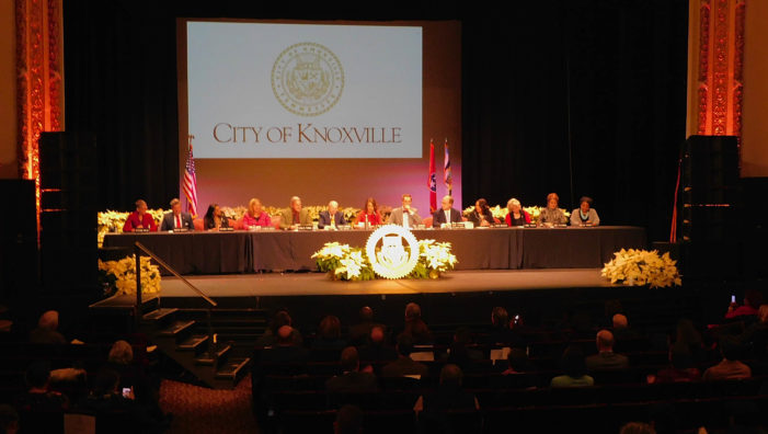 Words of inspiration given at city inauguration ceremony