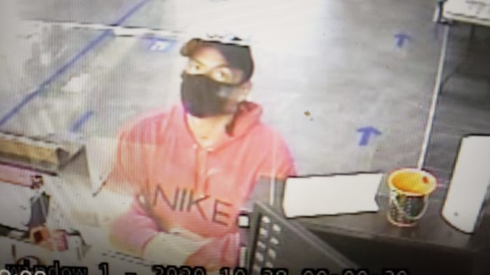 FBI, Knox County Sheriff's Office Search for Bank Robbery Suspect
